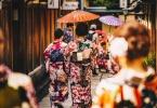 women walking through Kyoto, Japan